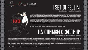"Bulgaria - ""Fellini's Sets"""