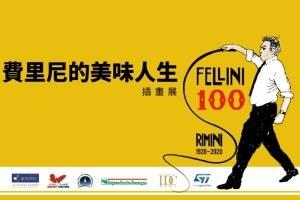 Fellini at TIBE