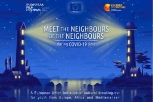 Africa Day European Union