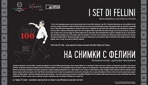 Cineteca di Bologna, mostra I Set di Fellini