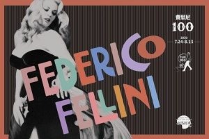 TGHFF, Fellini 100